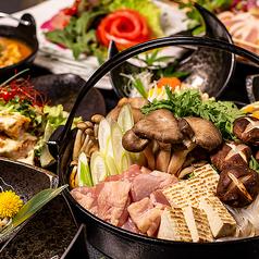 料理メニュー写真絶品地鶏の宴会コース飲み放題付き3499円~