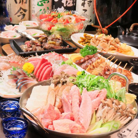 【お料理2000円(税別コース] 別途プラス飲み放題2時間付きコース1500円(税別)
