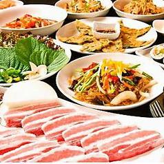 韓国料理 チヂミ家の写真