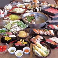 寿司・和食 しゃぶしゃぶ 一心のおすすめ料理1