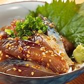 あご出汁餃子ゆでタン さんじのおすすめ料理3