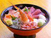 魚河岸 丸天 富士店のおすすめ料理2