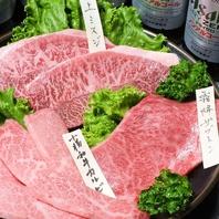 希少部位のお肉もあり