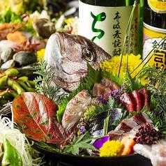 和食と個室 みや本 赤坂店のおすすめ料理1