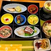すし和食のお店 田まいのおすすめ料理3