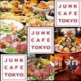 【JUNK CAFE TOYO】貸切に◎20名様~承ります。20名~貸切を承っておりますが、少人数貸切(10名様~)もご相談には乗りますのでお気軽にご連絡下さいね