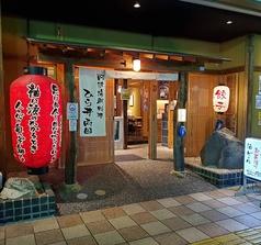 阿波海鮮料理 ひらい 両国店の雰囲気1