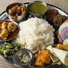 ネパール民族料理 アーガン 新大久保店のおすすめポイント1