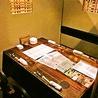 IZAKAYA土火土火 山口湯田店のおすすめポイント3