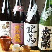 鮮魚と色鶏どりの酒処 ふ~ち~く~ち~のおすすめ料理3