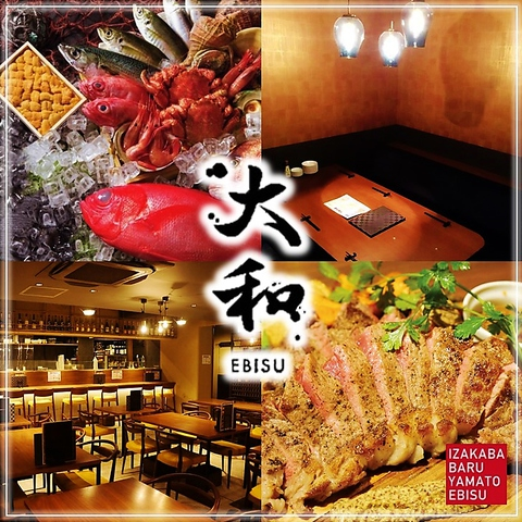 恵比寿でオシャレでもコスパ良く過ごしたい方にオススメ!絶品うにぼ寿司が好評
