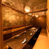 雰囲気のおしゃれな個室席も完備しております!ゆったり寛げる空間で当店自慢の料理をお愉しみください。楽しい一時を心ゆくまでお過ごしください。