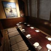 ★最大16名様までの宴会★こちらは人気の掘りごたつ完全個室です。一列並びの宴会を希望の幹事様、必見です。雰囲気もよく、ゆったりした掘りごたつ席ですので、広々とお使いいただけます。他にも大小個室完備の芋蔵金山店でご宴会はいかがでしょうか。