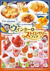 カラオケ本舗 まねきねこ 仙台駅前2号店のおすすめ料理1