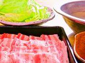 すぎ乃 新大宮店のおすすめ料理2