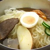 我家 宮崎台店のおすすめ料理3