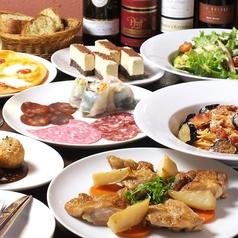 Restaurant Cuisine SANNO レストラン キュイジーヌ サンノウのコース写真