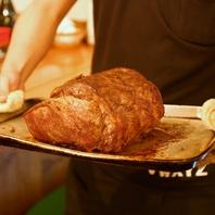 【プレミアム肉プラン】では3kgの塊肉が!!