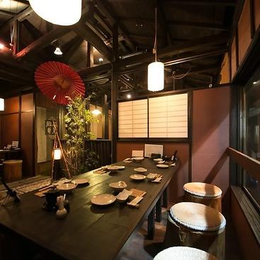 元祖横濱焼もつ鍋 輪空の雰囲気1