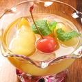 料理メニュー写真MIXフルーツ(シロップ漬け)