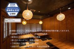まごころ居酒屋 しん心 shinshinの雰囲気1
