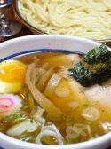 飯田橋 大勝軒のおすすめ料理2
