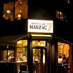マルザック MARZAC 7 セブンの雰囲気1