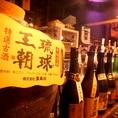 焼酎・日本酒・泡盛取り揃えております。お気に入りの一杯が見つかるかも…。