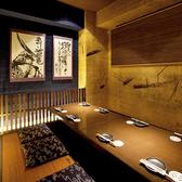 8名様個室伊達政宗のの間。奥州筆頭!!独眼竜の部屋には、政宗の肖像画も飾られておりお客様が楽しくご飲食出来る様常に隻眼を光らせております。大人気の武将個室です。
