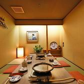 九州おごっつぉう酒廊 和心の雰囲気2