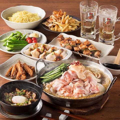 【やきセン堪能コース】2H飲放付★焼鳥・いいとこ鶏・選べる鍋等<全8種>3000円(税込)