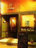 bar Collage 北海道のグルメ