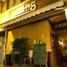 ing 名古屋のおすすめポイント1