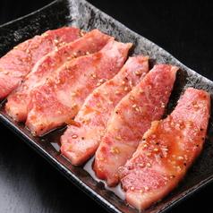 相模原焼肉 明月のおすすめ料理1