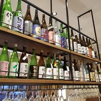 ≪日本酒が充実≫