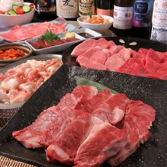 春日井焼肉 仙寿のおすすめ料理1