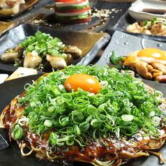 お好み焼き ねぎ庵 流川店のおすすめ料理1