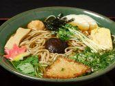 みすゞ庵 中央区 天神のおすすめ料理2