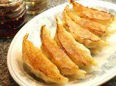 西安餃子房のおすすめ料理2