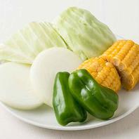 自家農園でとれた新鮮お野菜をご提供!