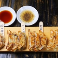 料理メニュー写真【手作り】チーズ餃子(7ヶ)