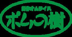 ポムの樹 京橋京阪モール店