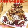 MEAT MARKET ミートマーケット 高円寺店のおすすめポイント2