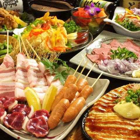 【お手頃!まずはコレ♪】とり八コース◆2500円(税込) ※お料理のみ