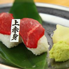 馬肉握り寿司 赤身[2貫]