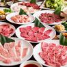 黒毛和牛焼肉 和家 NAGOMIYA 上野店のおすすめポイント1