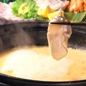 創作居酒屋 コチノエニシ 東風の縁 大在店のおすすめ料理2