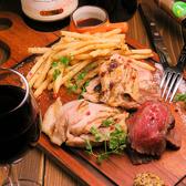 肉バル GYUUUのおすすめ料理2