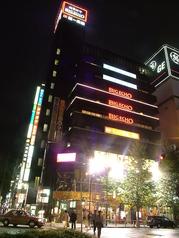 ビッグエコー BIG ECHO 神田南口店の写真