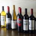当店ではワインもいくつかご用意しております!北海道ワインやシャンパンなど、どれもリーズナブルな価格なので、肉・魚・チーズなどお料理によって飲み分けるのも◎自慢の北海道料理とのマリアージュも最高!
